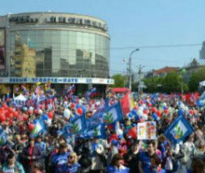 Список городских мероприятий в Воронеже, посвященных 1 мая