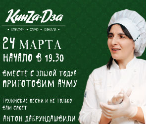 Афиша на выходные в Воронеже 25/26 марта: готовим ачму и подпеваем Mohave Band