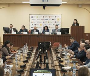 В Воронеже генетики обсудили современные методы лечения и диагностики болезней
