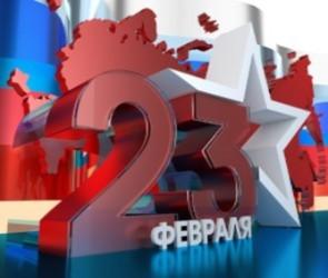 23 февраля в Воронеже пройдет более 100 праздничных мероприятий