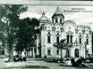 Старый Воронеж 2614
