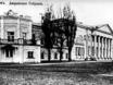 Старый Воронеж 2646