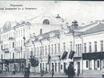 Старый Воронеж 2648
