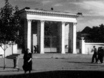 Старый Воронеж 2653