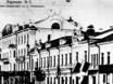 Старый Воронеж 2666