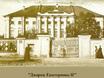 Старый Воронеж 2720