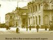 Старый Воронеж 2725