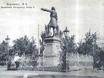 Старый Воронеж 2728