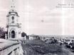 Старый Воронеж 2731