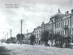 Старый Воронеж 2751