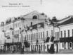 Старый Воронеж 2752