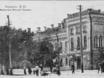 Старый Воронеж 2771