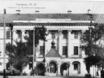 Старый Воронеж 2783