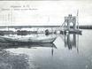 Старый Воронеж 2785
