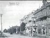 Старый Воронеж 2789