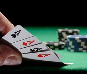 Спортивного покера в России больше нет