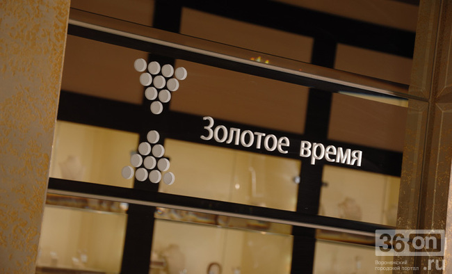 Где купить часы в Воронеже - полный обзор