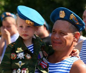 80 лет ВДВ широко отметят в Воронеже
