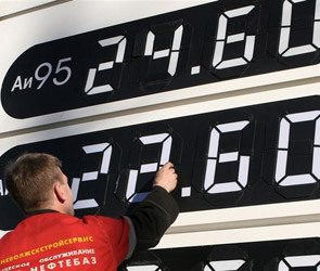 Новый глава УФАС обещает разобраться с ценами на бензин