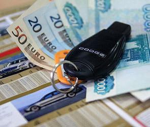 Льготное кредитование В Воронеже