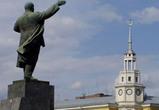 В Воронеже митингуют против роста цен на коммунальные услуги