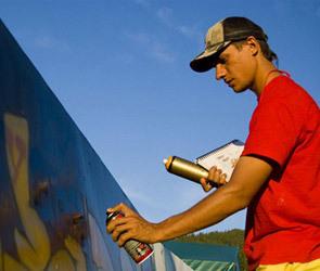 Лучшие граффити определят городские чиновники