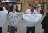 Воронежский правозащитник получил премию Московской Хельсинской группы
