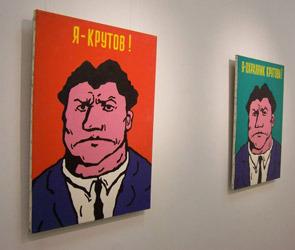 Карикатуры на «новых русских» выставили в воронежской галерее