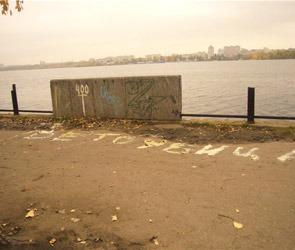 На капремонт набережной Массалитинова город потратит 100 млн. рублей