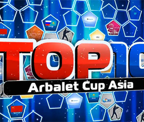 Arbalet Cup AsiaTop-10