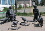 В Воронежской области появится памятник литературному герою