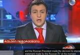 Грузинское телевидение развязало войну с Россией и убило Саакашвили