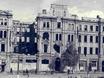 Старый Воронеж 11885