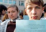 В Воронежской области 34 школьника досрочно сдают ЕГЭ