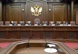 Главу Эртильского района отдали под суд