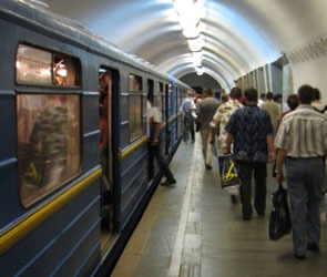 В Москве сотрудник ФСБ расстрелял в метро человека
