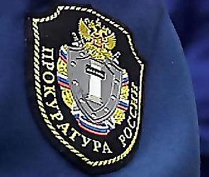 Прокурор Воронежской области отчитался о доходах