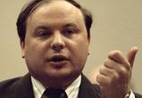 В России увековечат Егора Гайдара