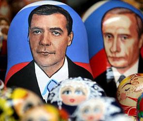 В Петербурге детям подарили брошюры с молитвами за Медведева и Путина