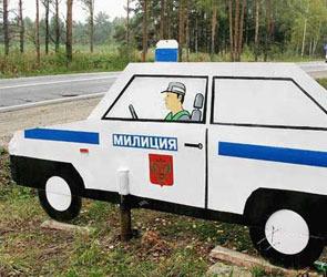 В Воронежской области сократят 276 сотрудников ДПС