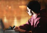 В Воронеже подросткам-наркоманам будут помогать он-лайн