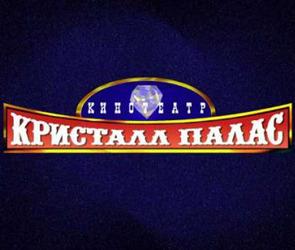 WCG Санкт-Петербург