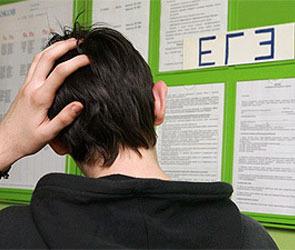 Трое воронежских школьников не сдали ЕГЭ по географии