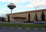 В Воронеже пройдет международный научный форум