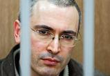 Нобелевский лауреат займется спасением  Ходорковского