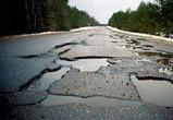 Прокуратура через суд требует отремонтировать воронежские дороги