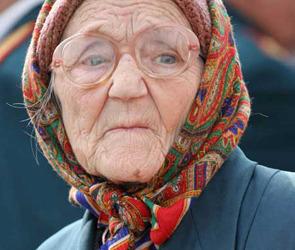 Пенсионеры поплатились за плохое зрение