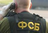 ФСБ расширяет полномочия