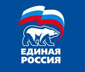 """Поправка от единороссов по """"экономическим"""" статьям"""