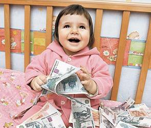 Закон о самостоятельном использовании материнского капитала